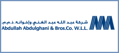 Car Parts in Doha | Qatar Yellowpages Business Listings
